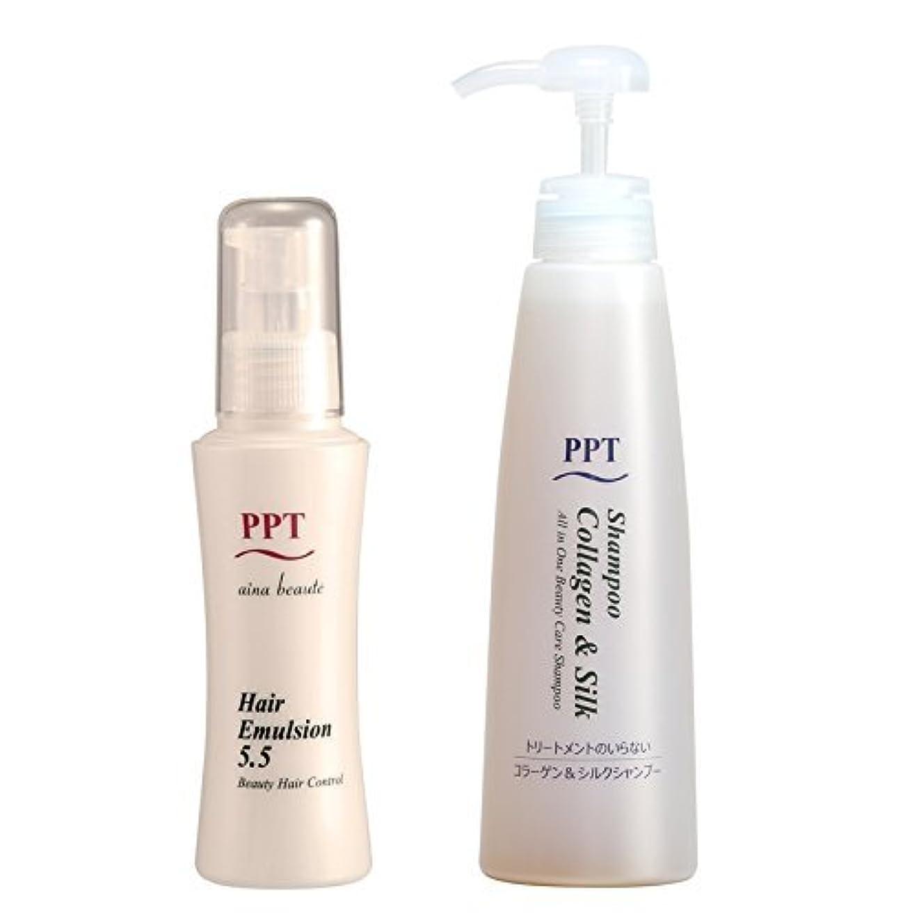 広がり印をつける印をつけるトリートメント不要 PPTコラーゲン&シルクシャンプー脂性肌~普通肌用(ふんわり)、PPTヘアエマルジョン5.5セット