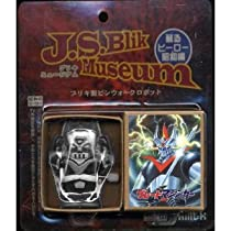 J.S.ブリキミュージアム 蘇るヒーロー昭和編 グレートマジンガー ブリキ製ピンウォークロボットB/W