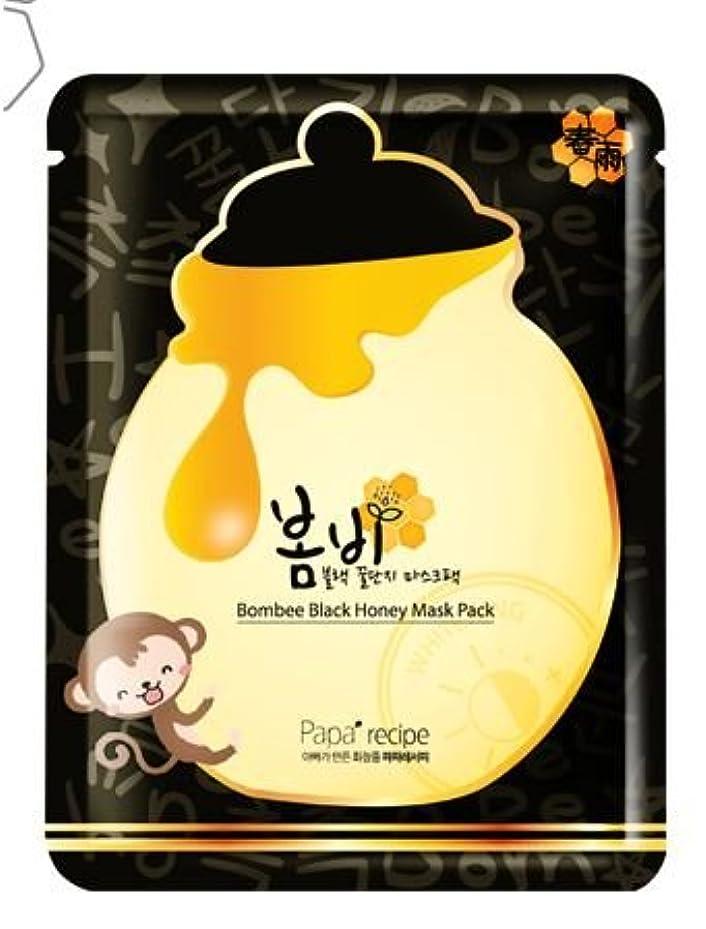 自動化提出する特派員パパレシピ(Paparecipe) 春雨ブラック蜜ツボマスクシート10枚(Paparecipe Bombee Black Honey Mask Sheet 10ea)[並行輸入品]