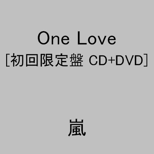 One Love(初回限定盤)(DVD付)