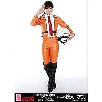 AKB48 生写真 【秋元 才加】月刊ヒーローズ HEROS