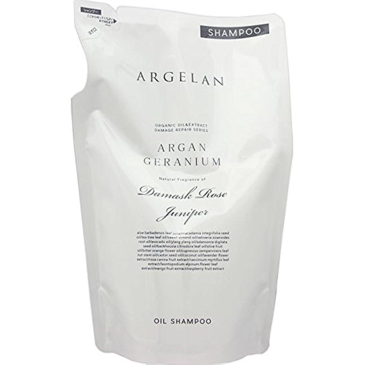 不倫物質感性アルジェラン オーガニック 手搾りアルガン オイル シャンプー 詰替え用 400ml詰替