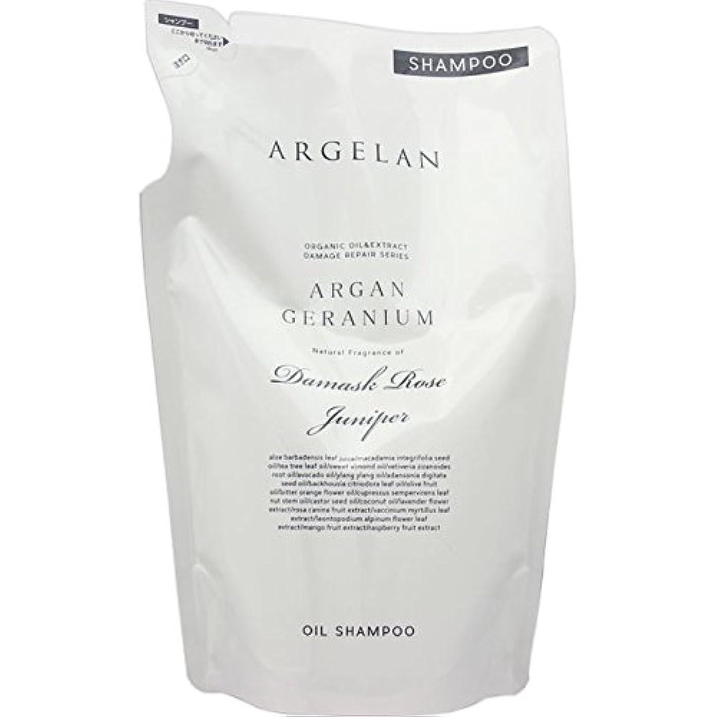誘惑特性お客様アルジェラン オーガニック 手搾りアルガン オイル シャンプー 詰替え用 400ml詰替