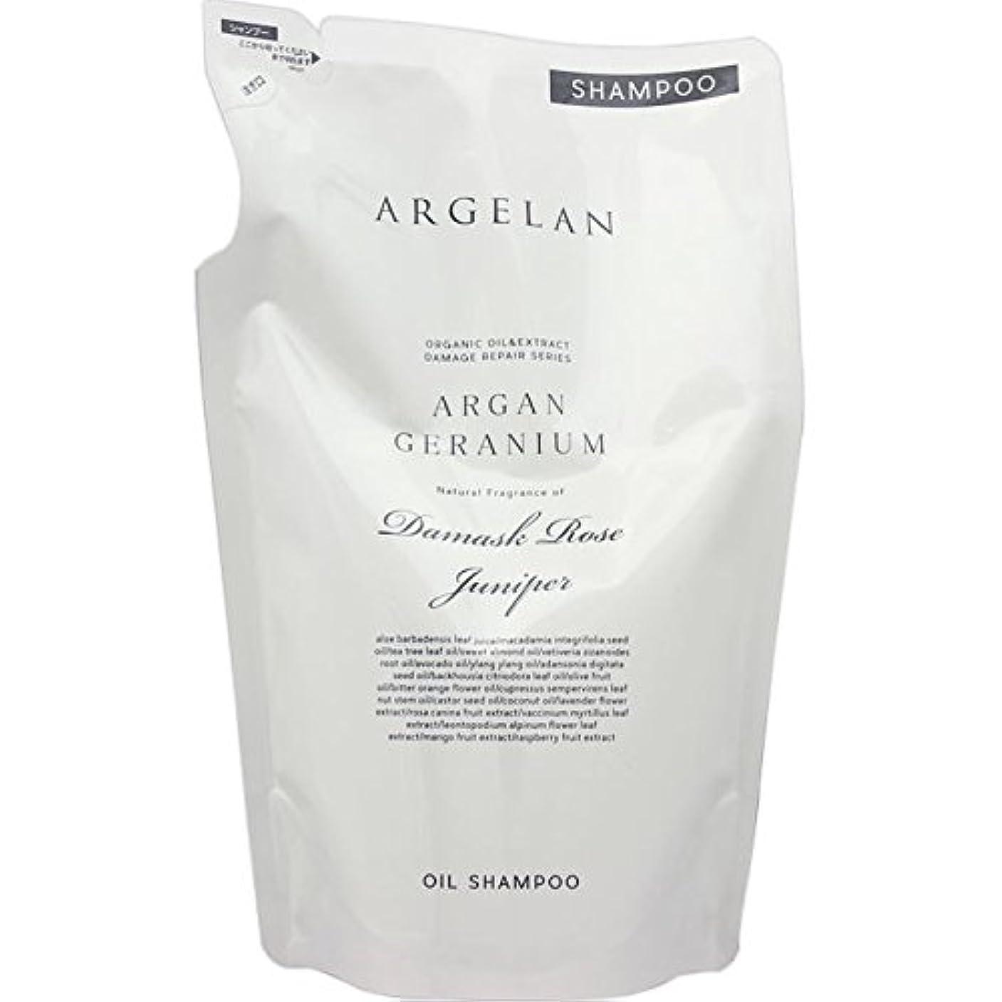 滑りやすいロータリー貸し手アルジェラン オーガニック 手搾りアルガン オイル シャンプー 詰替え用 400ml詰替