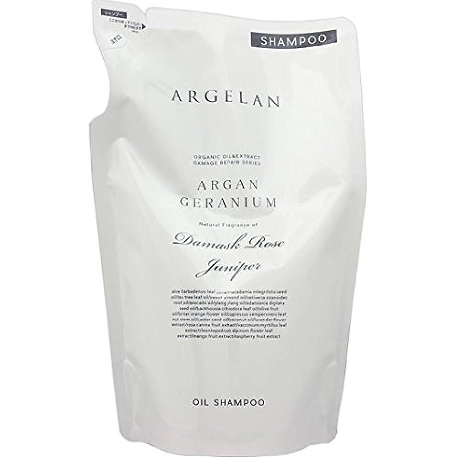 チャーム正午スカートアルジェラン オーガニック 手搾りアルガン オイル シャンプー 詰替え用 400ml詰替