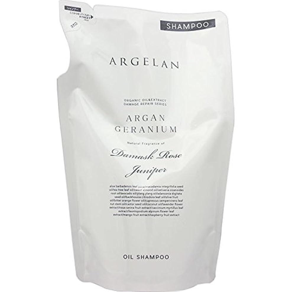 適合する追い出す哀れなアルジェラン オーガニック 手搾りアルガン オイル シャンプー 詰替え用 400ml詰替