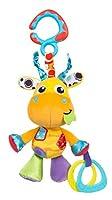 """Playgro 0186977 Jerry Giraffe Munchimal、6 """"ステム玩具、マルチ"""