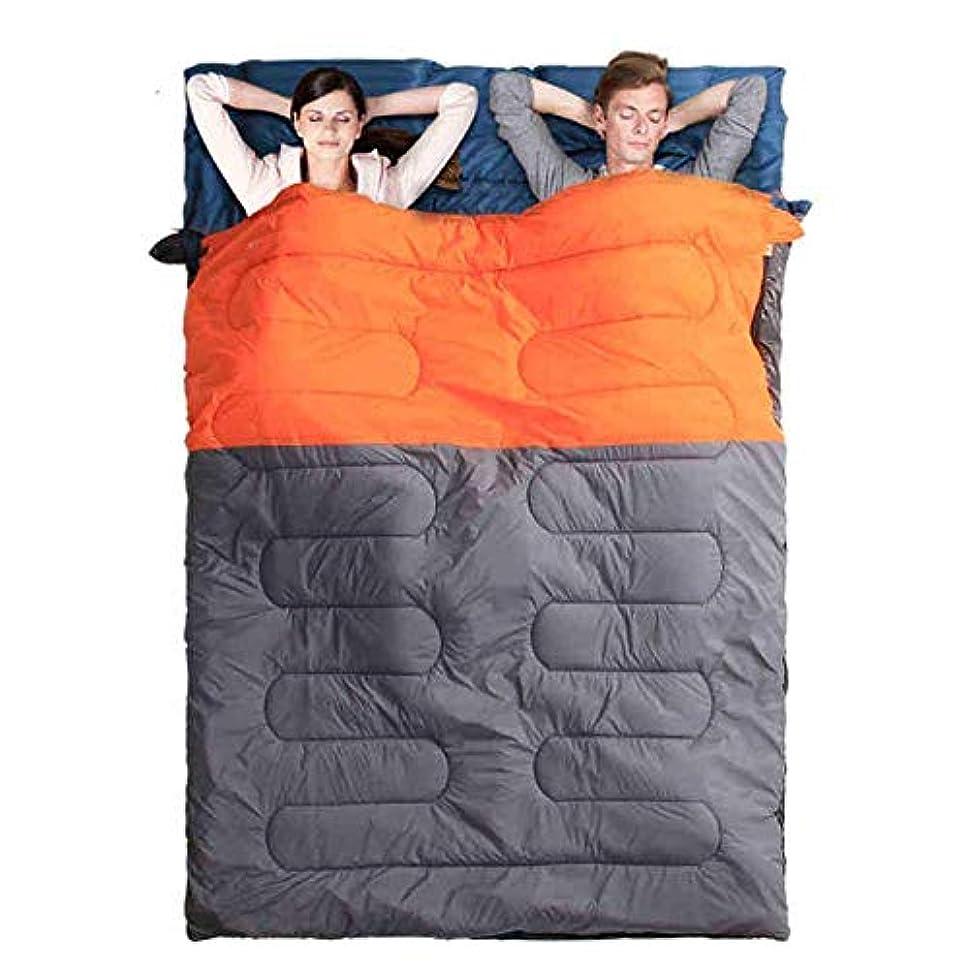 抱擁お父さん費やすカップル寝袋拡大厚い暖かい屋外キャンプ屋内ランチブレイク大人ダブルコットン寝袋、オレンジ