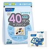 ファンケル FANCL 40代のサプリメント 男性用 10~30日分 30袋(1袋中7粒)
