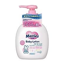 Merries Baby Lotion, 300ml