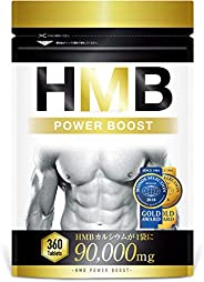BULKEY(バルキー) HMB POWERBOOST 90000mg 360粒 (1)