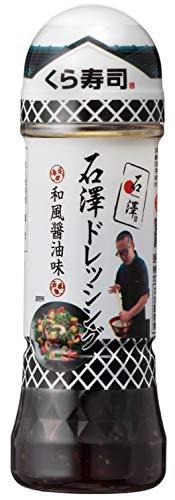 くら寿司 石澤ドレッシング 200ml ×3個