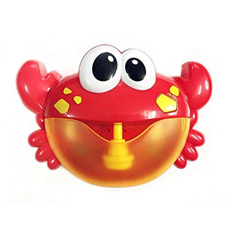 XuBa バスおもちゃ キッズ プールスイミングバスタブ石鹸マシン カニの形の音楽自動バブルメーカーベビーバストイ