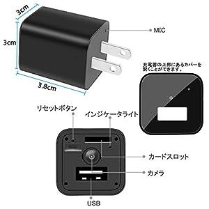 小型カメラ 1080P Wifi 隠しカメラ P2P 無線ネットワークカメラ 防犯監視カメラ 全天候録画 リアルタイム遠隔監視 スパイカメラ 動作検知 32GBまで対応 日本語取扱説明書