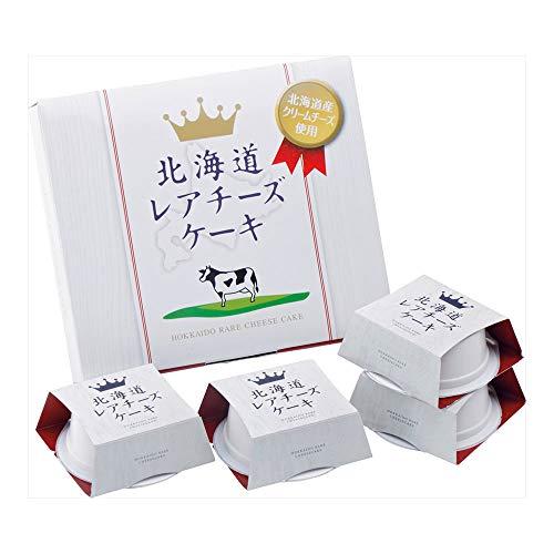 北辰フーズ 北海道レアチーズケーキ 4個入り CK−4B