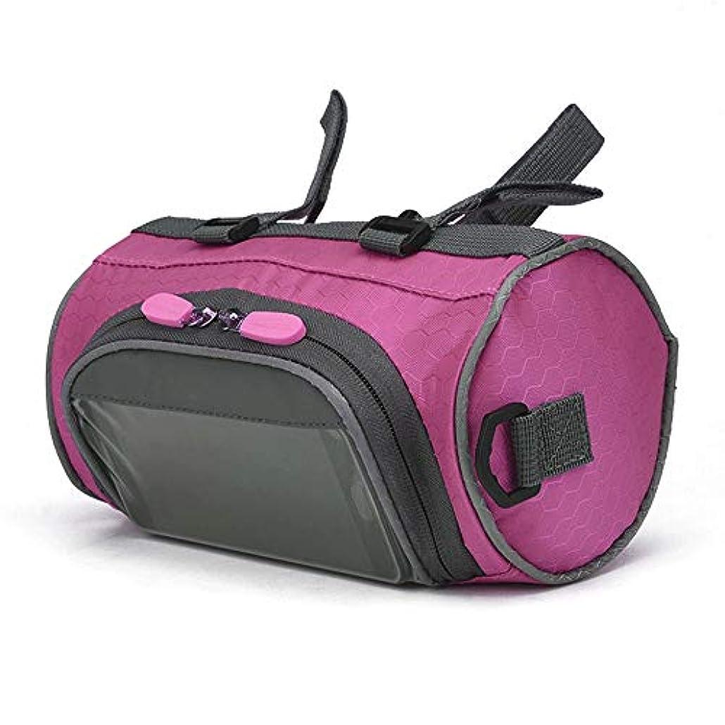 現金のために性差別自転車フロントフレームバッグ 自転車ハンドルバーバッグ防水透明サイクリングパニエバッグポーチバスケット6インチ携帯電話スクリーンタッチホルダー (Color : Pink, Size : 22*12cm)