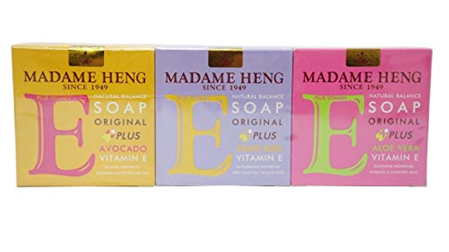 オーバーコートマイナス仕様Madame Heng Vitamin E Soap 3 boxes- Aloe Vera +Vit E, Grape Seeds +Vit E, Avocado +Vit E Soap [並行輸入品]