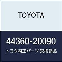 TOYOTA (トヨタ) 純正部品 ベーンポンプオイル リザーバASSY 品番44360-20090