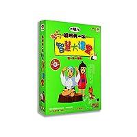 一休さん 1~150話セット 中国正規版 DVD [並行輸入品]