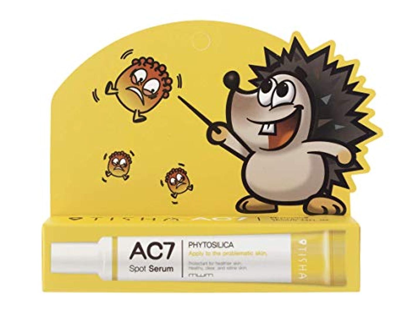 キャンドル飢饉サーキュレーション韓国コスメ マイクロニードル スポットケア 美容液 AC7(エーシーセブン)【正規輸入品】