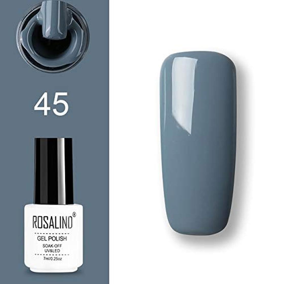 ラバ理容師装置ファッションアイテム ROSALINDジェルポリッシュセットUV半永久プライマートップコートポリジェルニスネイルアートマニキュアジェル、容量:7ml 45ネイルポリッシュ 環境に優しいマニキュア