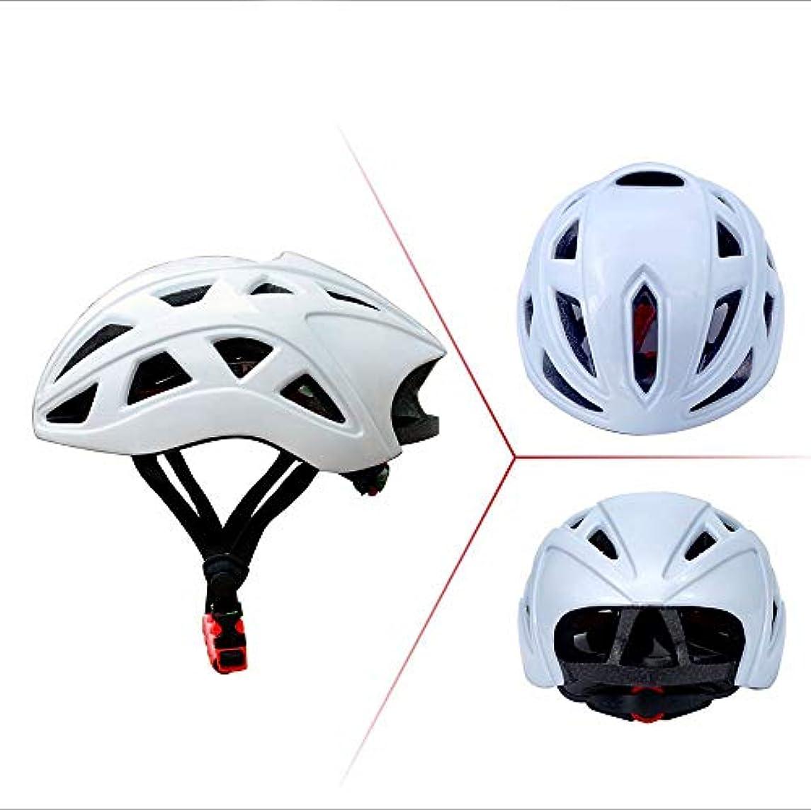 遊び場バイオレット噴水HYH サイクリング自転車自転車マウンテンバイク統合成形スポーツヘルメット男性と女性の ヘルメット いい人生 (Color : White)