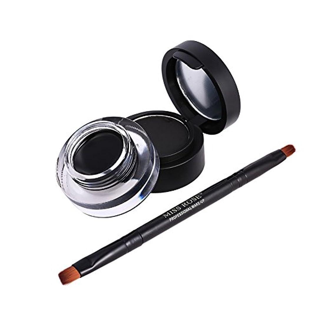 それにもかかわらず風が強い電卓Cutelove ラスティング ジェルアイライナー パウダーアイライナー 2 in 1/(4g + 3g) 漆黒ブラック ウォータープルーフ 長持ち ナチュラルメイク プロ
