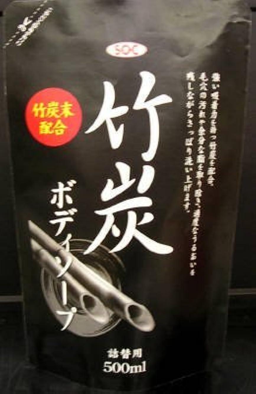 渋谷油脂 SOC 竹炭ボディソープ つめかえ用 500ml 天然ヒノキオイルのほのかな香り(お肌にマイルドな石鹸タイプの竹炭配合ボディシャンプー)×15点セット (4974297271138)