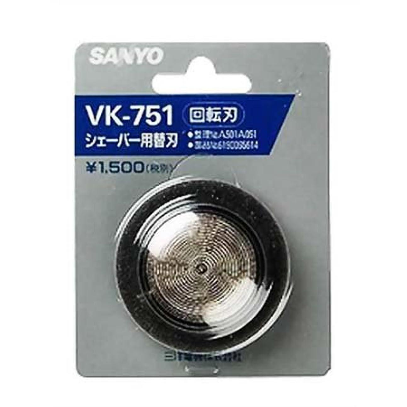 等々ハウジング間欠SANYO シェーバー用替刃 回転式 内?外刃セット KA-VK-751
