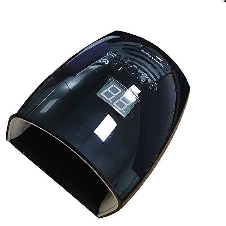 オセアニア事件、出来事口述LEDネイルマシン、インテリジェント赤外線センサー多機能ネイル硬化機プロの美容ネイルポリッシャー、取り外し可能な高速乾燥ジェルマシン