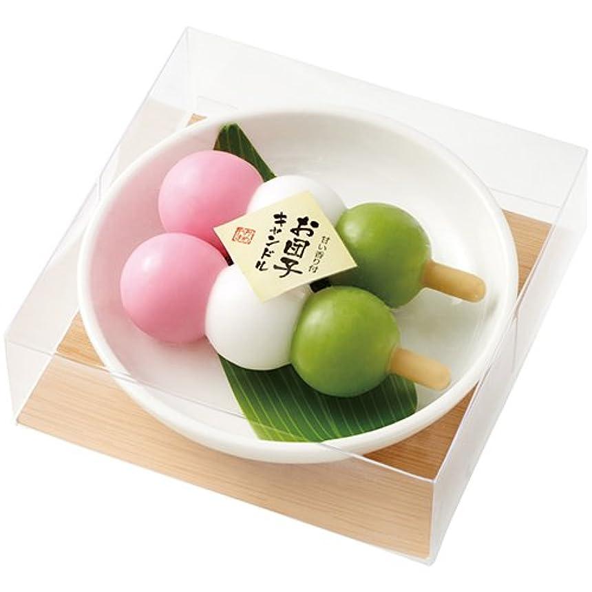 グラフ食物役員お団子キャンドル(ササ)