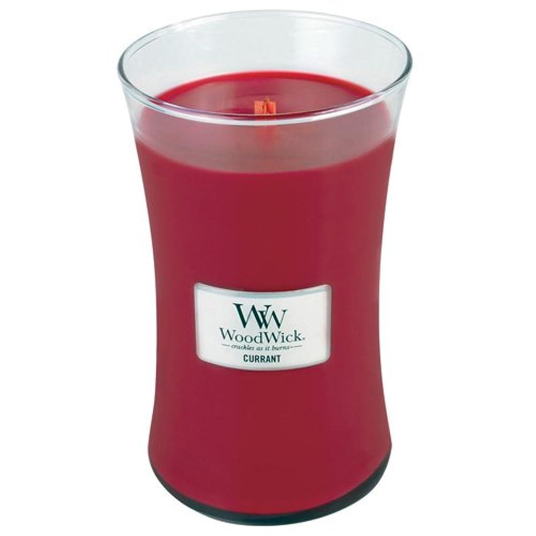 おばあさん踏み台受粉者Woodwick Jar Candle (Large) (Currant)