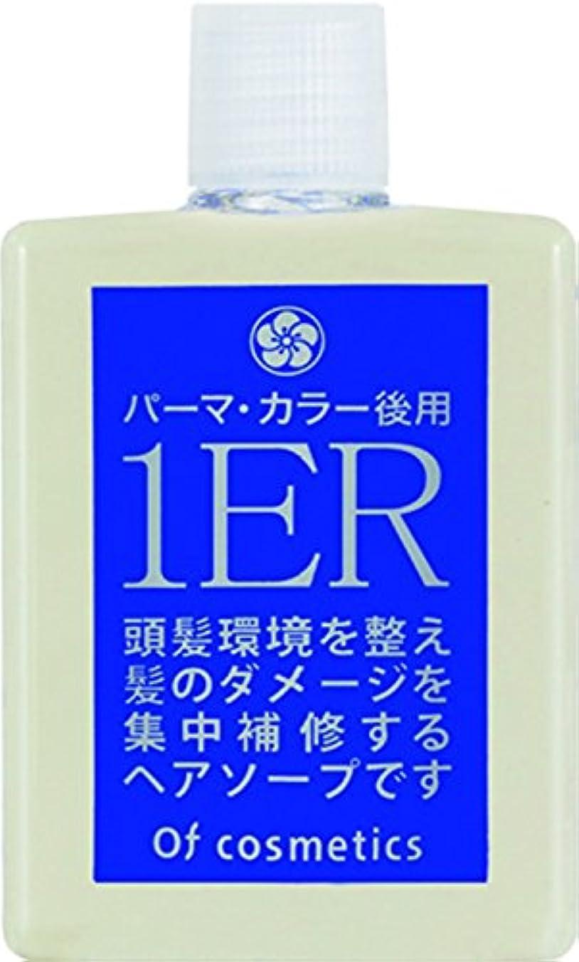 インポートマンモス強いますオブ?コスメティックス ソープオブヘア?1-ER スタンダードサイズ (ローズマリーの香り) 60ml