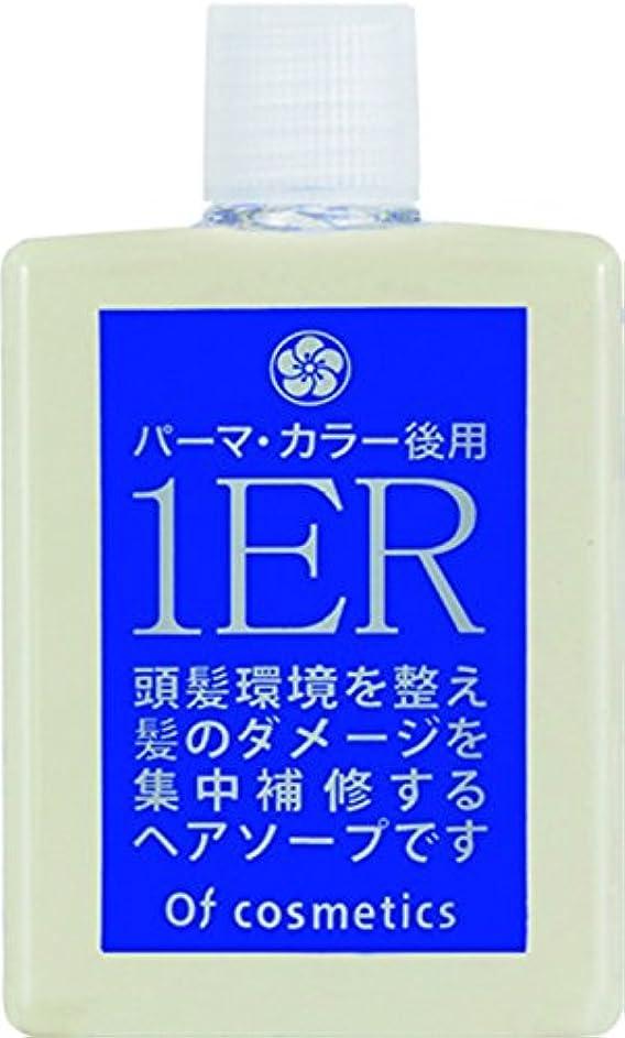 キャプション衝撃賞賛オブ?コスメティックス ソープオブヘア?1-ER スタンダードサイズ (ローズマリーの香り) 60ml