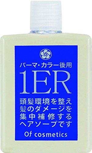 ソープ オブ ヘア・1-ER 60ml