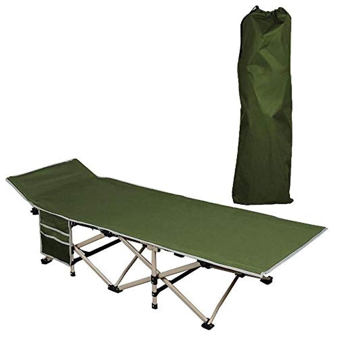 繊細閉じる雪だるまgo2buyポータブルメタル折りたたみキャンプCotsベッドfor Adults W / Free Carry Bag Army Green、73.2 X 26 X 20.5 ( LxWxH )