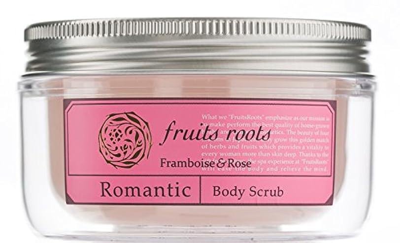 大量を通して贅沢fruits roots ロマンティック ボディスクラブ 180ml