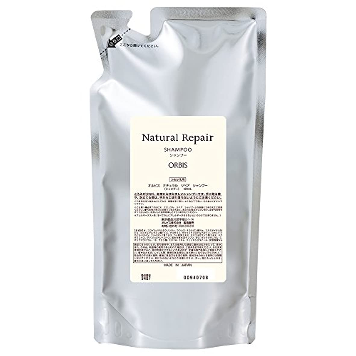 毎月晩餐アルミニウムオルビス(ORBIS) ナチュラルリペア シャンプー 詰替 420mL