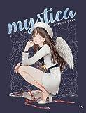 韓国語 ぬりえ 「ミスティカ Mystica」 ダダチョのミューズ カラーリングブック 大人の塗り絵 DADACHYO…