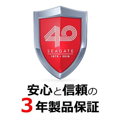"『Seagate 外付 8TB 静音 HDD PS4 動作確認済 縦・横置可 省エネ3年保証 USB3.0 ハードディスク 3.5"" 有料データ復旧サポート 日本語サポートコールSTEB8000100』の3枚目の画像"