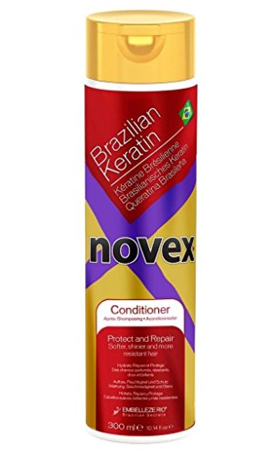 タオル姿を消すバランスNovex Hair Care ブラジルのケラチンコンディショナー、10.14オズ。