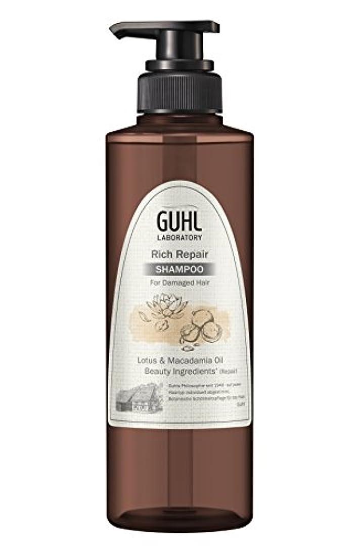 スペイン語健康迷路グール ラボラトリー シャンプー (ダメージのある髪へ) 植物美容 ヘアケア [ノンシリコン 処方] リッチリペア 430ml