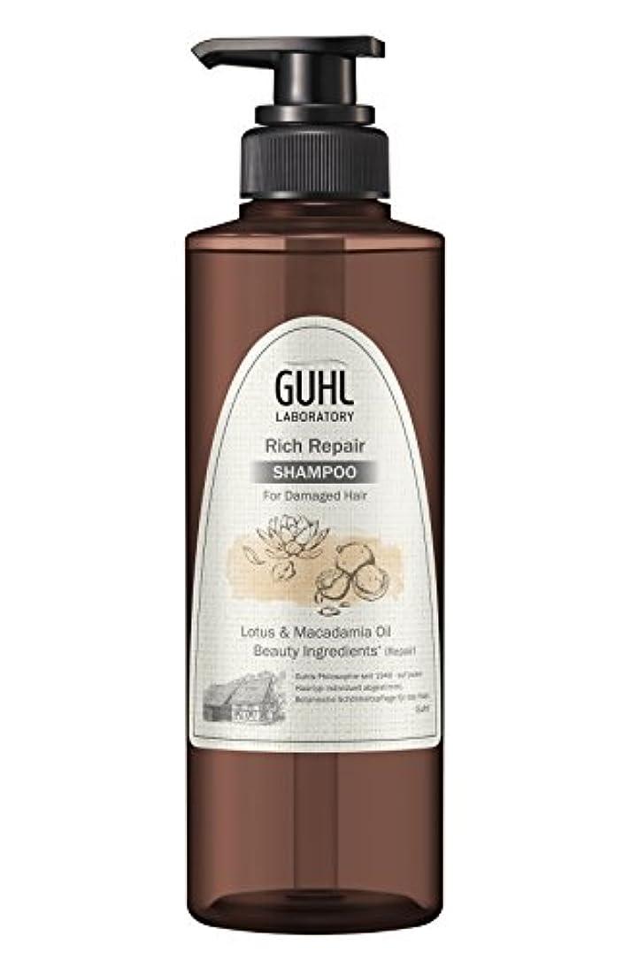 争うオーク超越するグール ラボラトリー ノンシリコンシャンプー (ダメージのある髪へ) 植物美容 ヘアケア [ノンシリコン 処方] リッチリペア 430ml