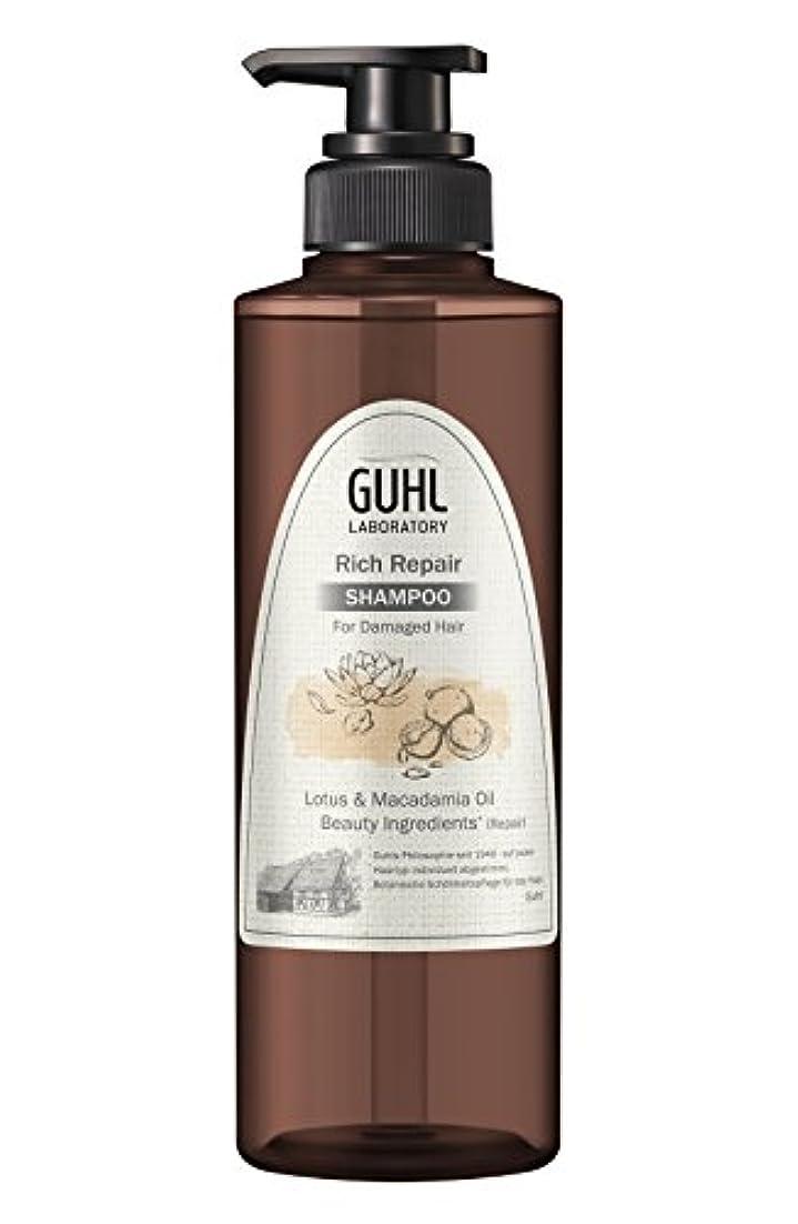 自分自身つかの間いうグール ラボラトリー シャンプー (ダメージのある髪へ) 植物美容 ヘアケア [ノンシリコン 処方] リッチリペア 430ml