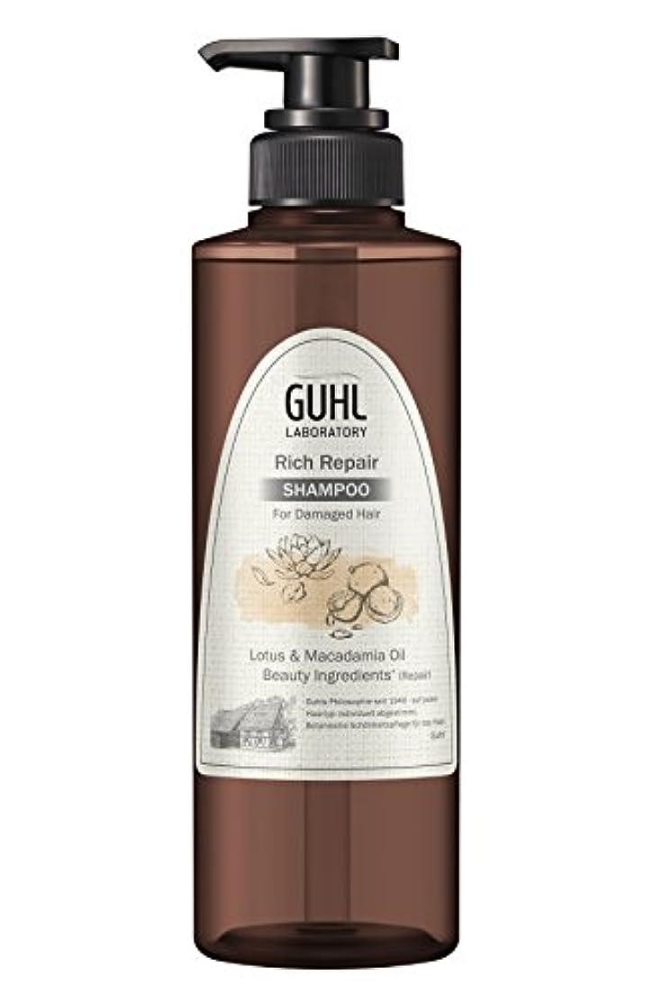 おじさん溶融作成者グール ラボラトリー シャンプー (ダメージのある髪へ) 植物美容 ヘアケア [ノンシリコン 処方] リッチリペア 430ml