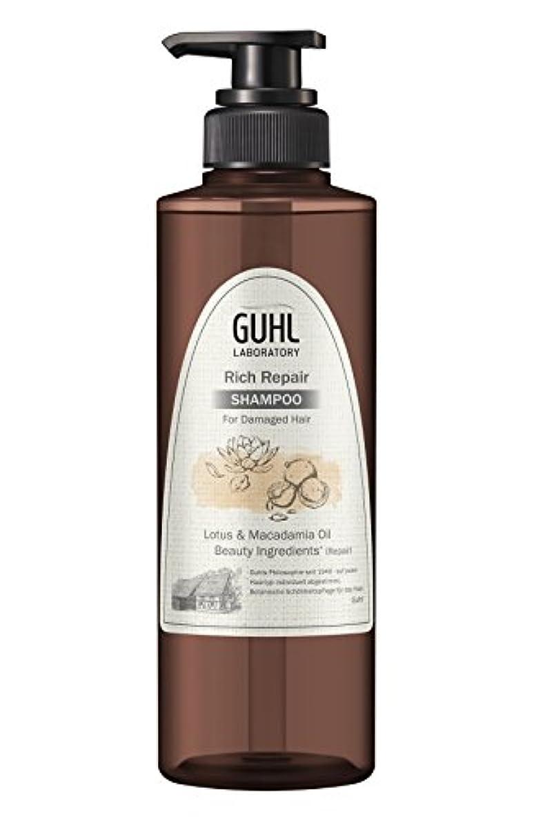 商業のわがまま雄弁なグール ラボラトリー シャンプー (ダメージのある髪へ) 植物美容 ヘアケア [ノンシリコン 処方] リッチリペア 430ml