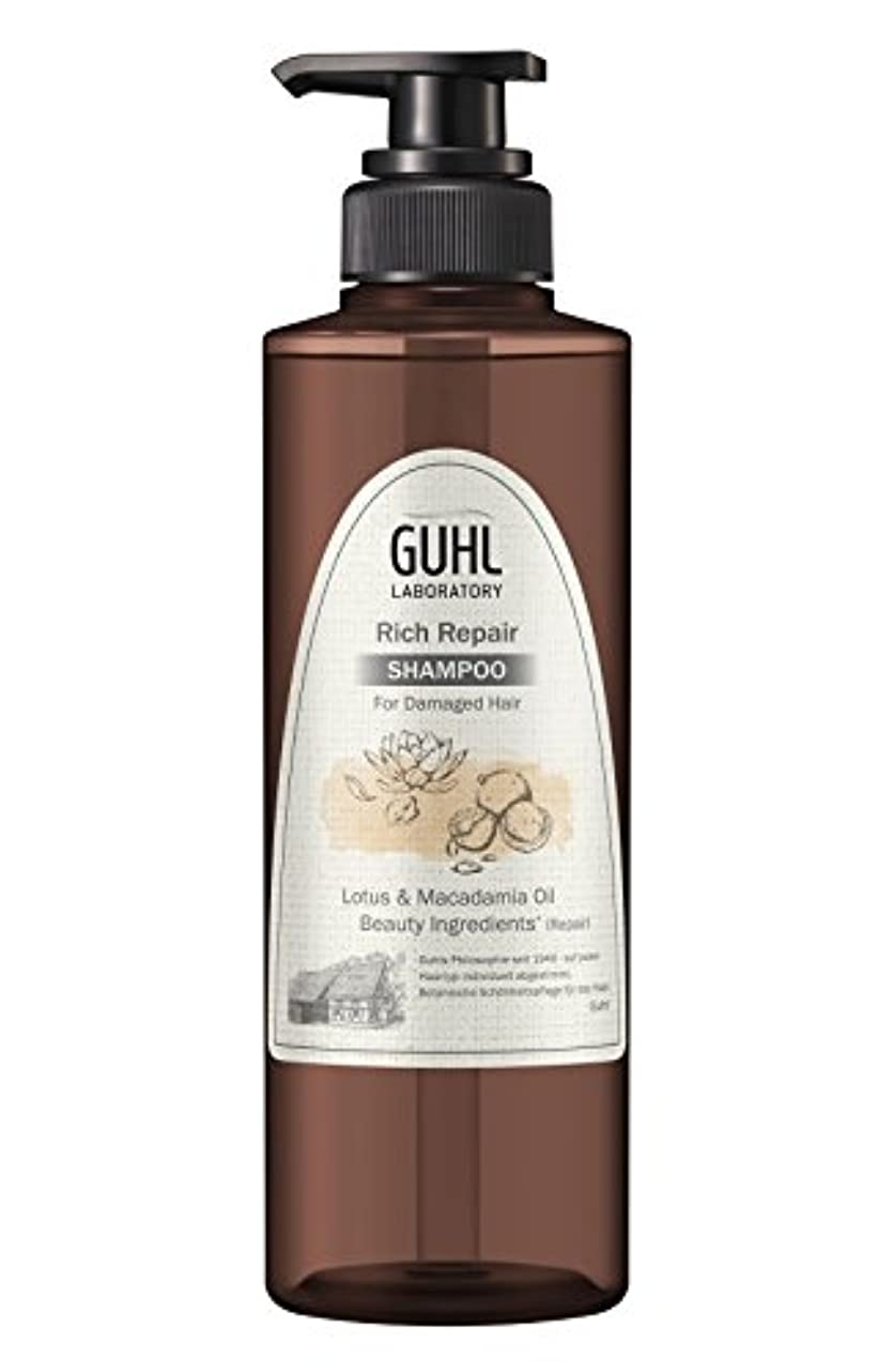 瞑想渇きルートグール ラボラトリー ノンシリコンシャンプー (ダメージのある髪へ) 植物美容 ヘアケア [ノンシリコン 処方] リッチリペア 430ml
