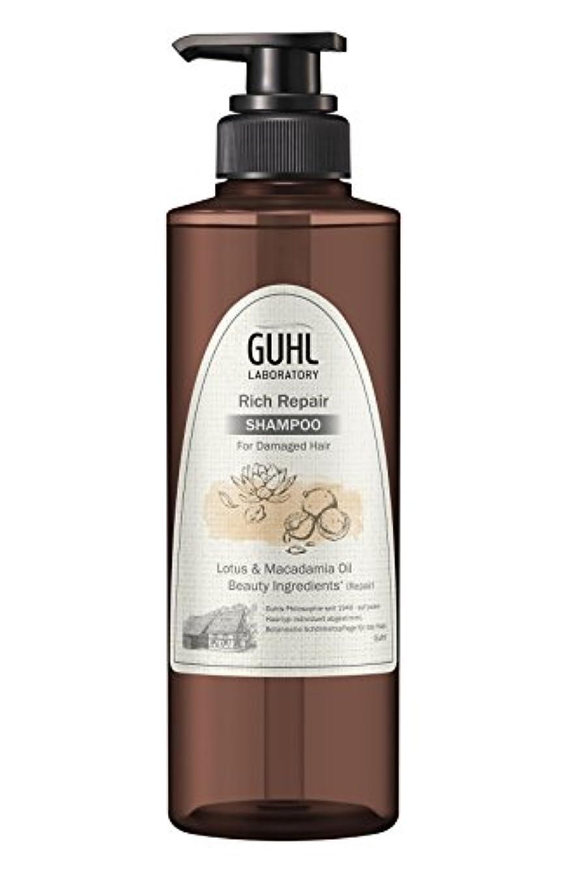 恥拡声器書士グール ラボラトリー シャンプー (ダメージのある髪へ) 植物美容 ヘアケア [ノンシリコン 処方] リッチリペア 430ml