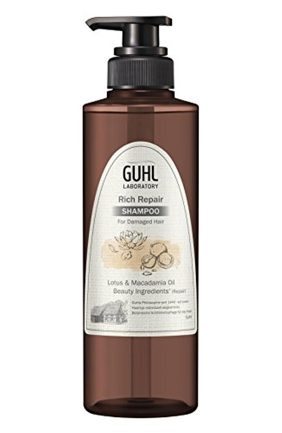 たくさんの家混雑グール ラボラトリー ノンシリコンシャンプー (ダメージのある髪へ) 植物美容 ヘアケア [ノンシリコン 処方] リッチリペア 430ml