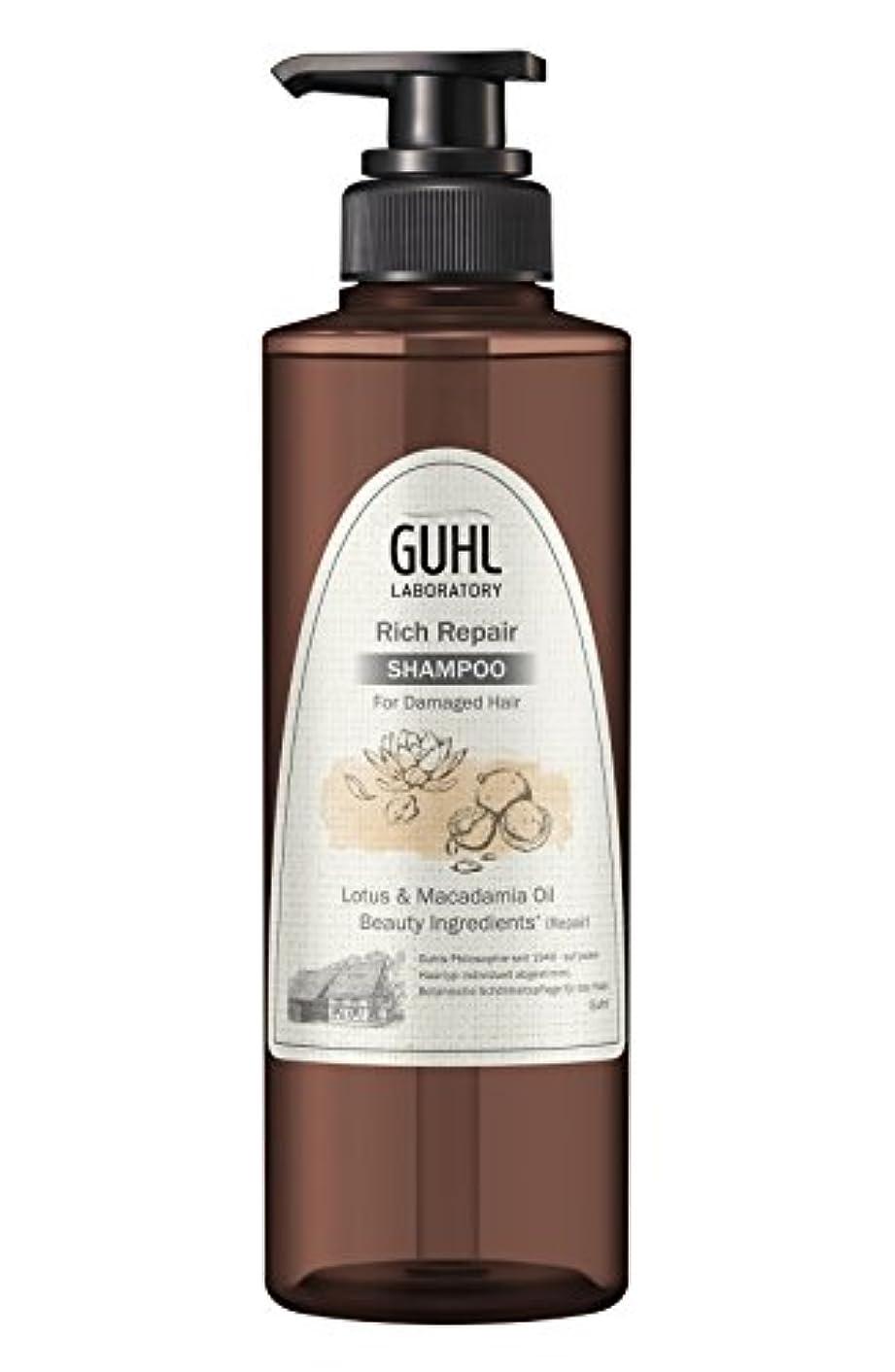凍結むき出しオーナーグール ラボラトリー ノンシリコンシャンプー (ダメージのある髪へ) 植物美容 ヘアケア [ノンシリコン 処方] リッチリペア 430ml